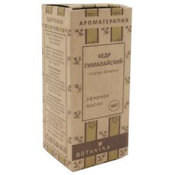 ätherisches ÖL Lavendel 10 ml