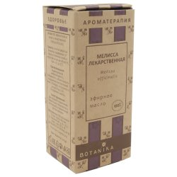 ätherisches ÖL Lemon 10 ml